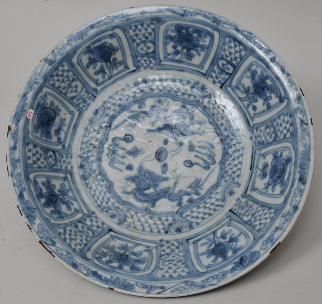Porcelain charger. China. 17th century Transitional