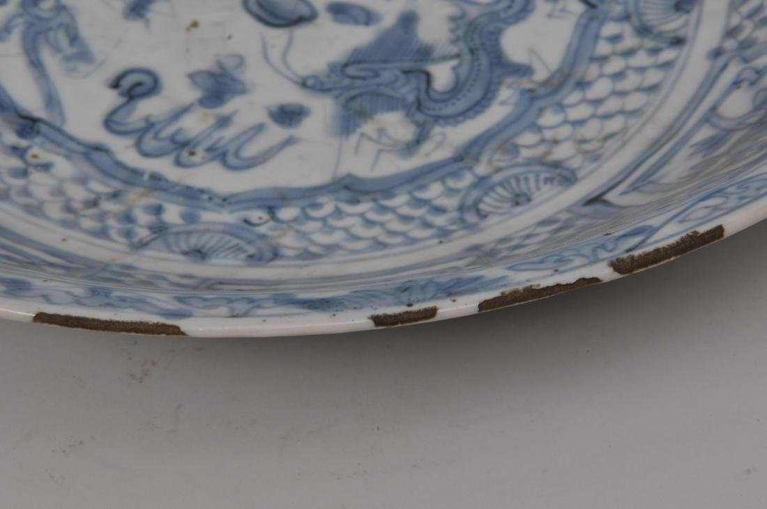 Porcelain charger. China. 17th century Transitional - 9