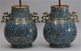 Pair of Cloisonné vases. China. 18th/19th century. Pear