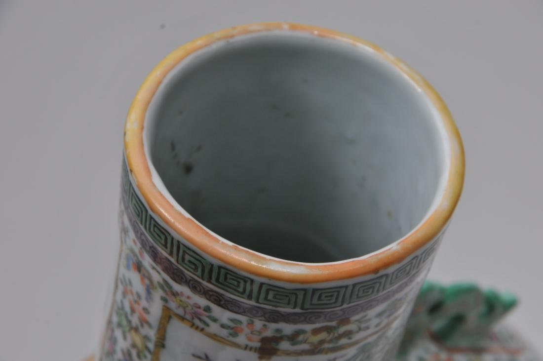 Porcelain vase. China. 19th century. Moon flask form. - 10