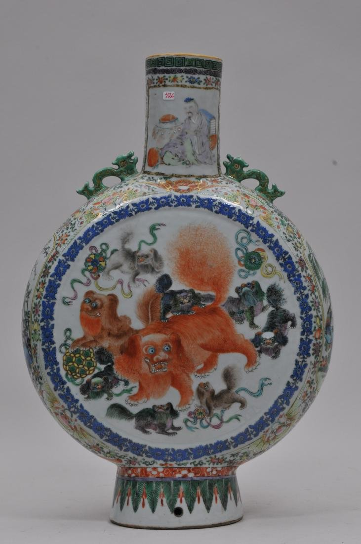 Porcelain vase. China. 19th century. Moon flask form.