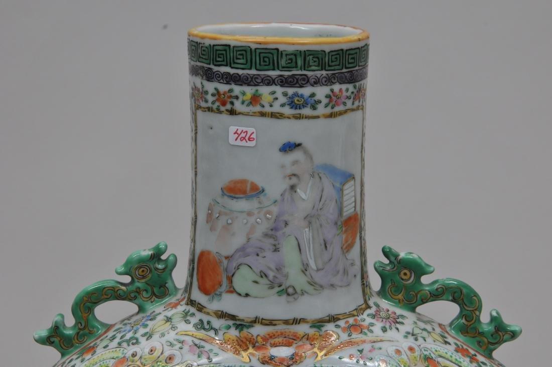 Porcelain vase. China. 19th century. Moon flask form. - 3