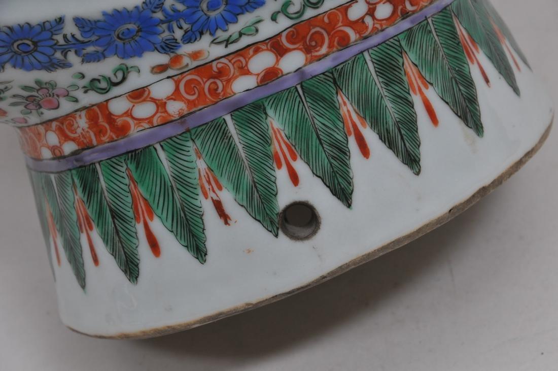 Porcelain vase. China. 19th century. Moon flask form. - 4