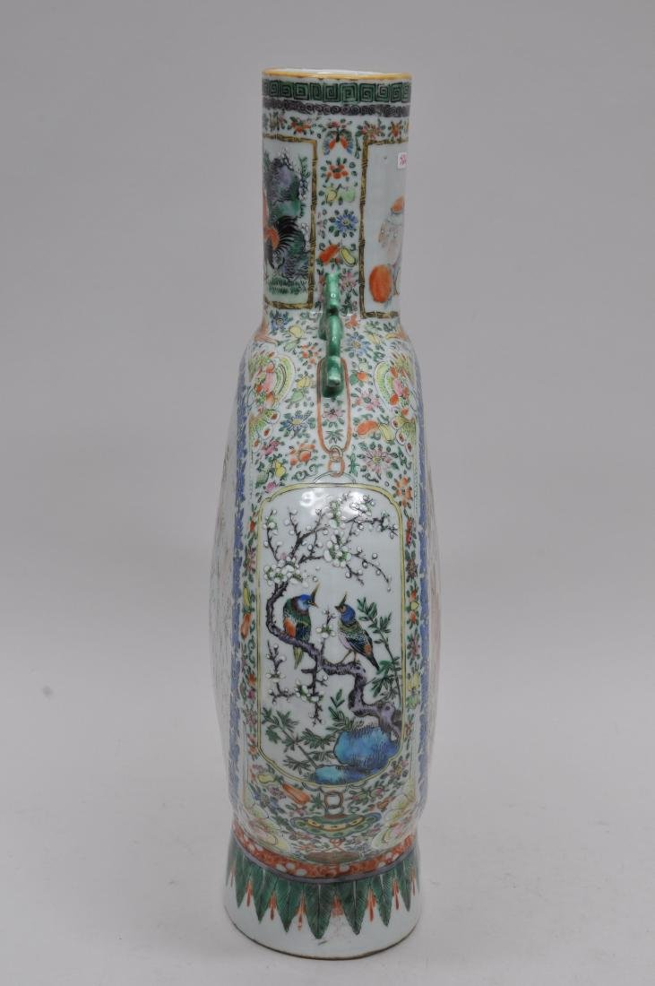 Porcelain vase. China. 19th century. Moon flask form. - 5