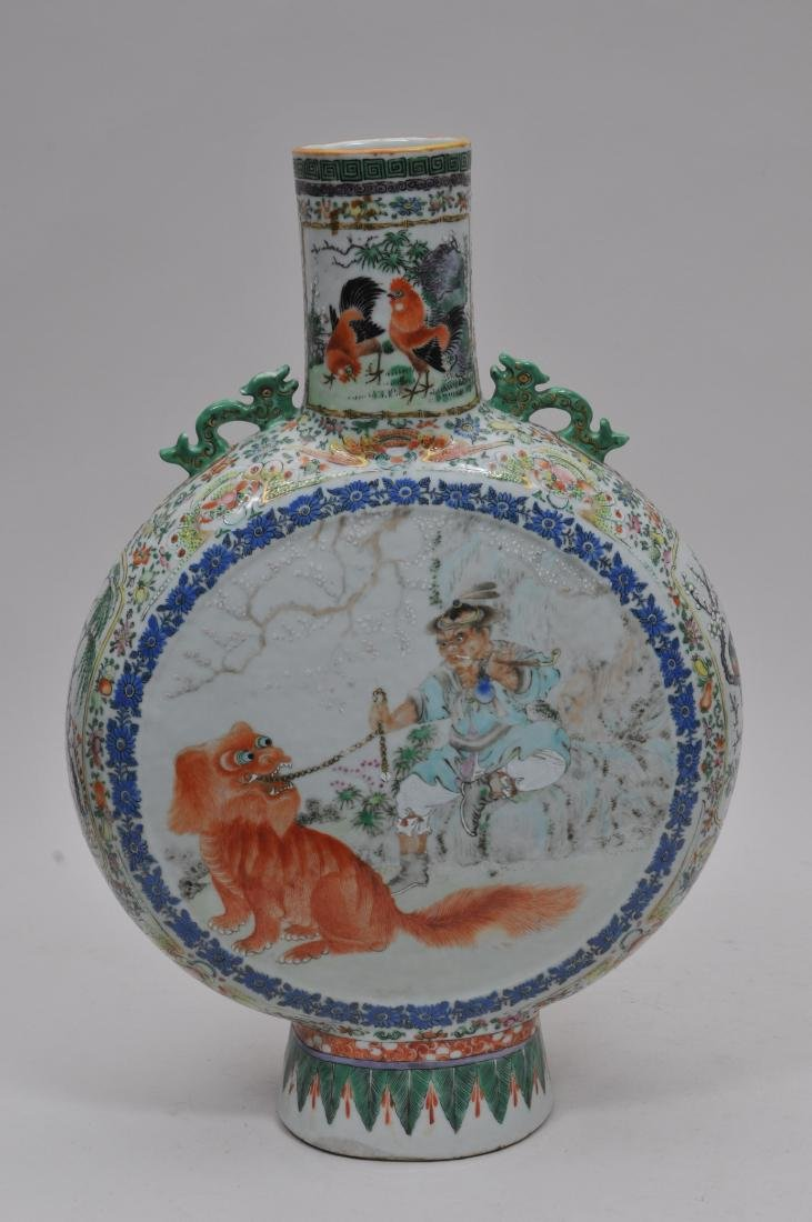 Porcelain vase. China. 19th century. Moon flask form. - 6