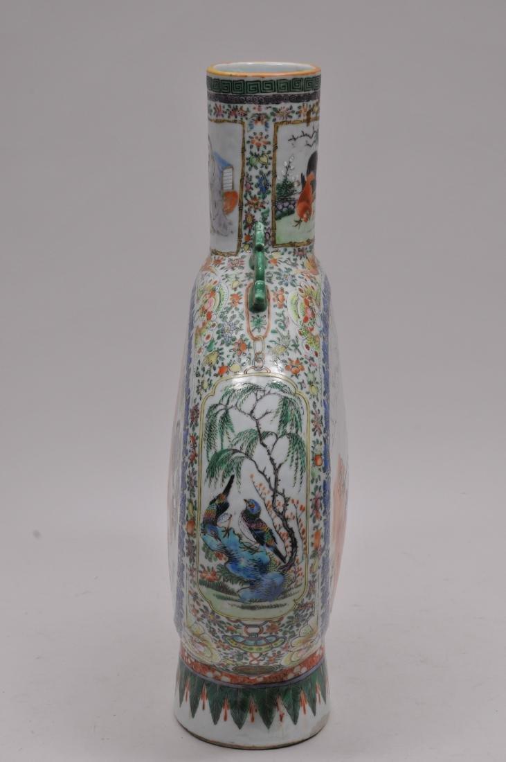Porcelain vase. China. 19th century. Moon flask form. - 9