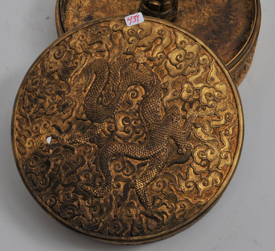 Gilt bronze covered box. Ch'ien Lung mark and probably - 2