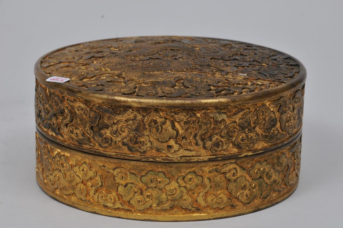 Gilt bronze covered box. Ch'ien Lung mark and probably - 9