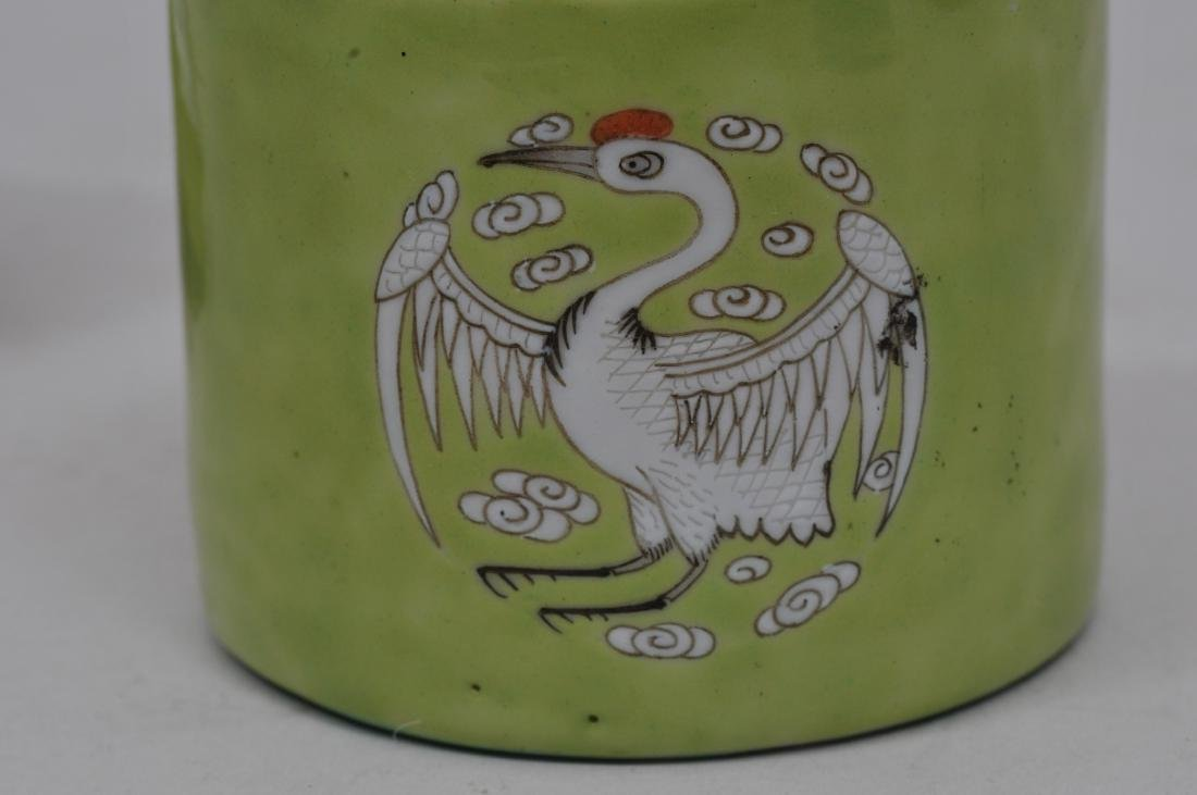 Porcelain cup and warmer. China. Late 19th century. - 5