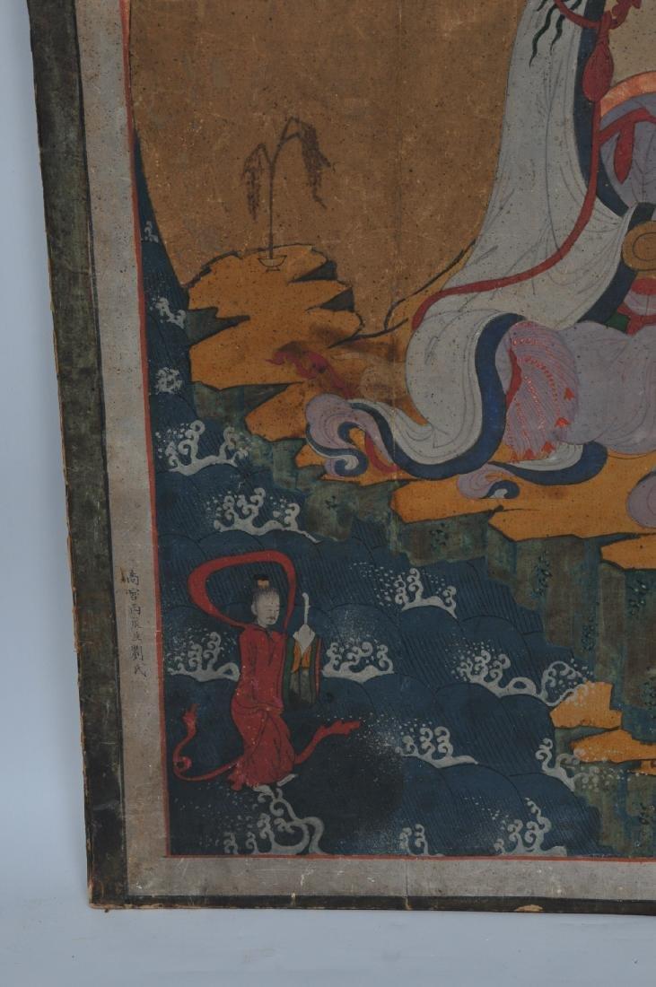 Buddhist Image. Korea. Koryo period or early Yi. Late - 5