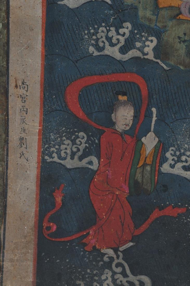 Buddhist Image. Korea. Koryo period or early Yi. Late - 7