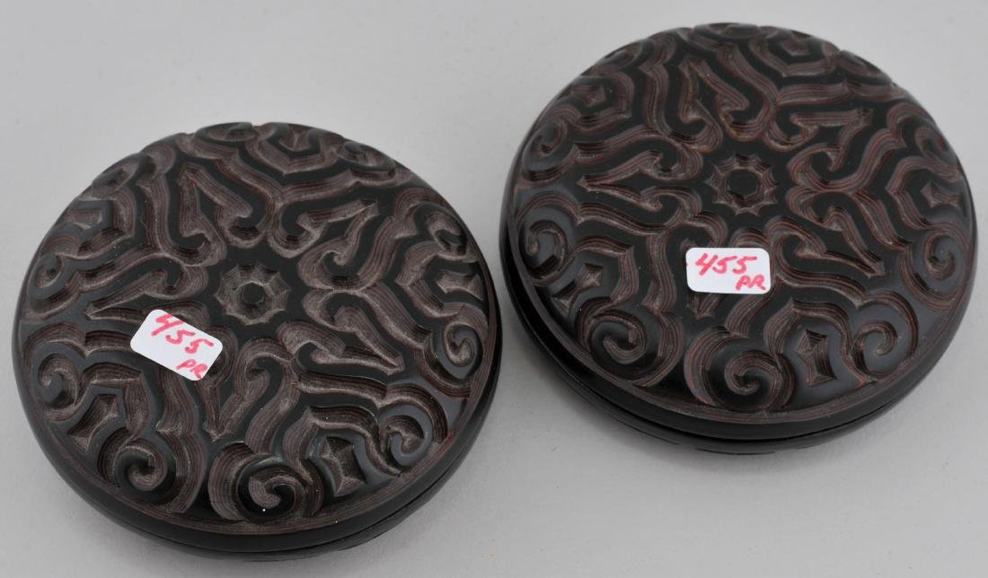 Pair of lacquer boxes. China. 19th century. Guri work