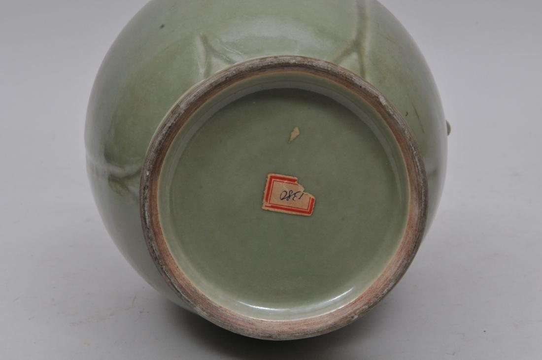 Porcelain vase. China. 19th century. Chun yao style - 5
