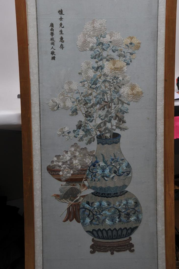 Embroidered panel. China. Early 20th century. - 2