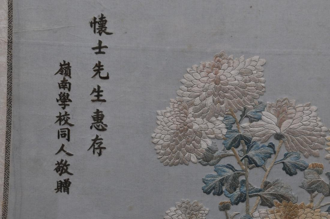 Embroidered panel. China. Early 20th century. - 3