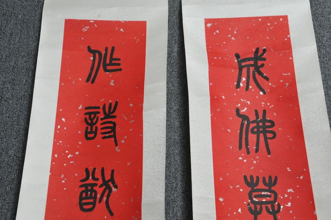 Pair of hanging scrolls. China. 20th century. - 3