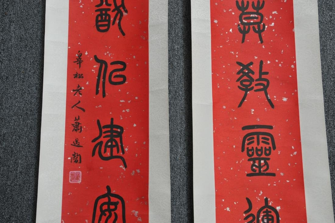Pair of hanging scrolls. China. 20th century. - 6