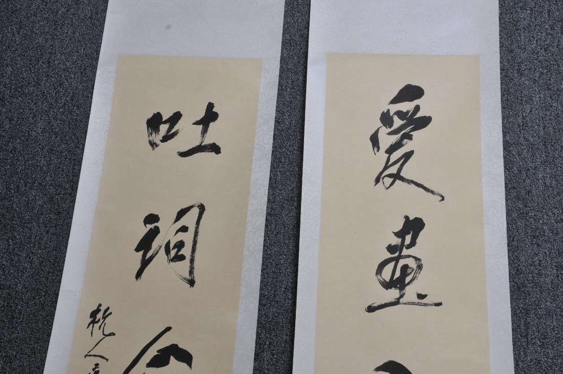 Pair of hanging scrolls. China. 20th century. - 3