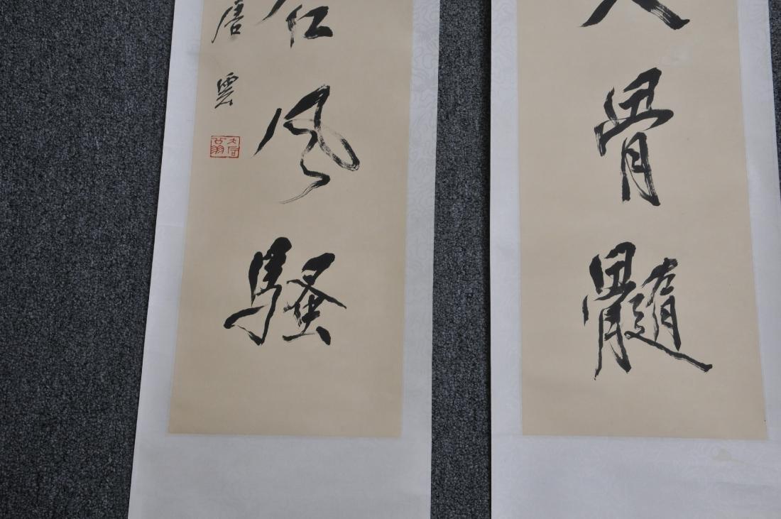 Pair of hanging scrolls. China. 20th century. - 5