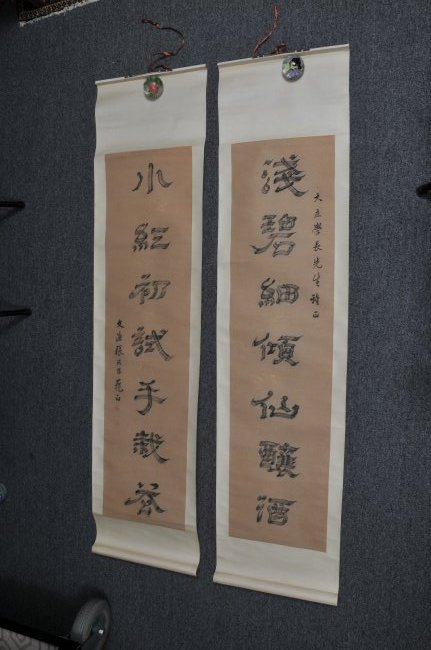 Pair of hanging scrolls. China. 20th century.