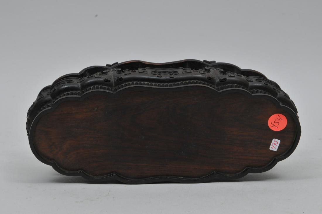 Hardwood stand. China. 18th century. Oval form with - 5