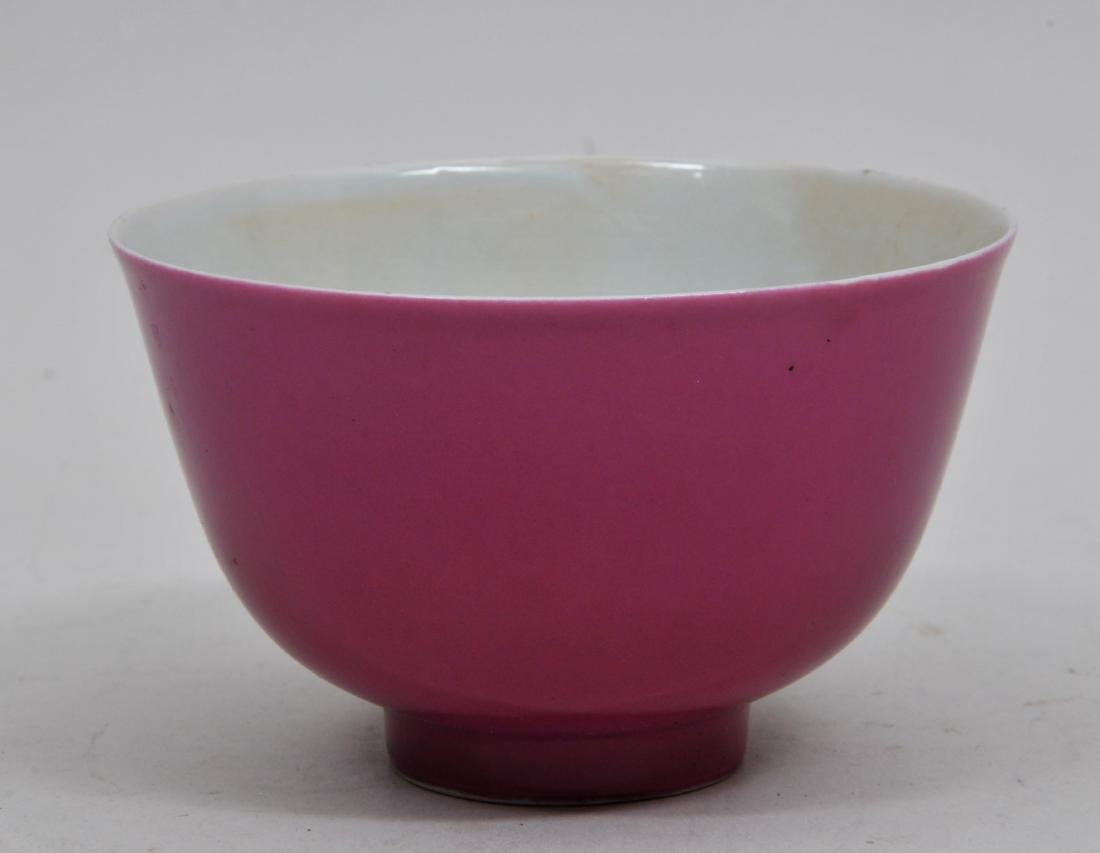 Porcelain  cup. China. Early 20th century. Deep magenta