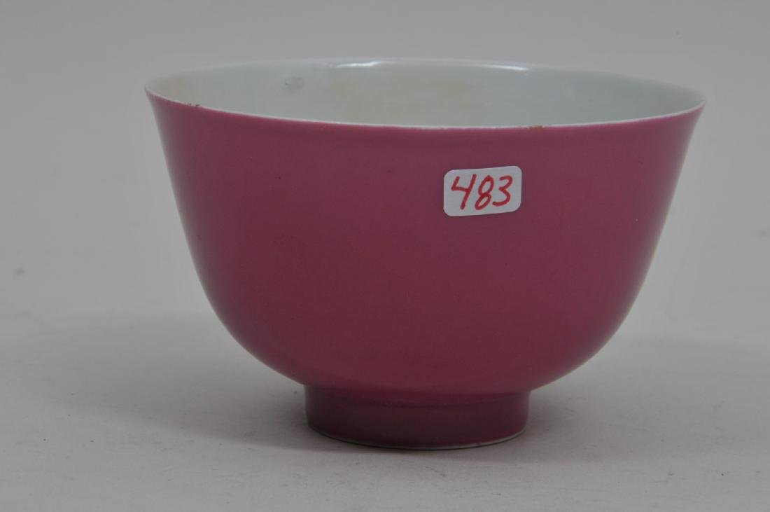 Porcelain  cup. China. Early 20th century. Deep magenta - 3