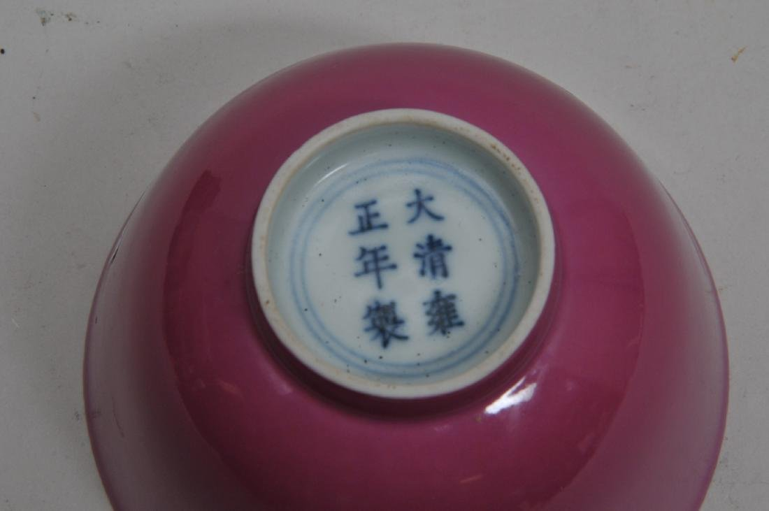 Porcelain  cup. China. Early 20th century. Deep magenta - 5