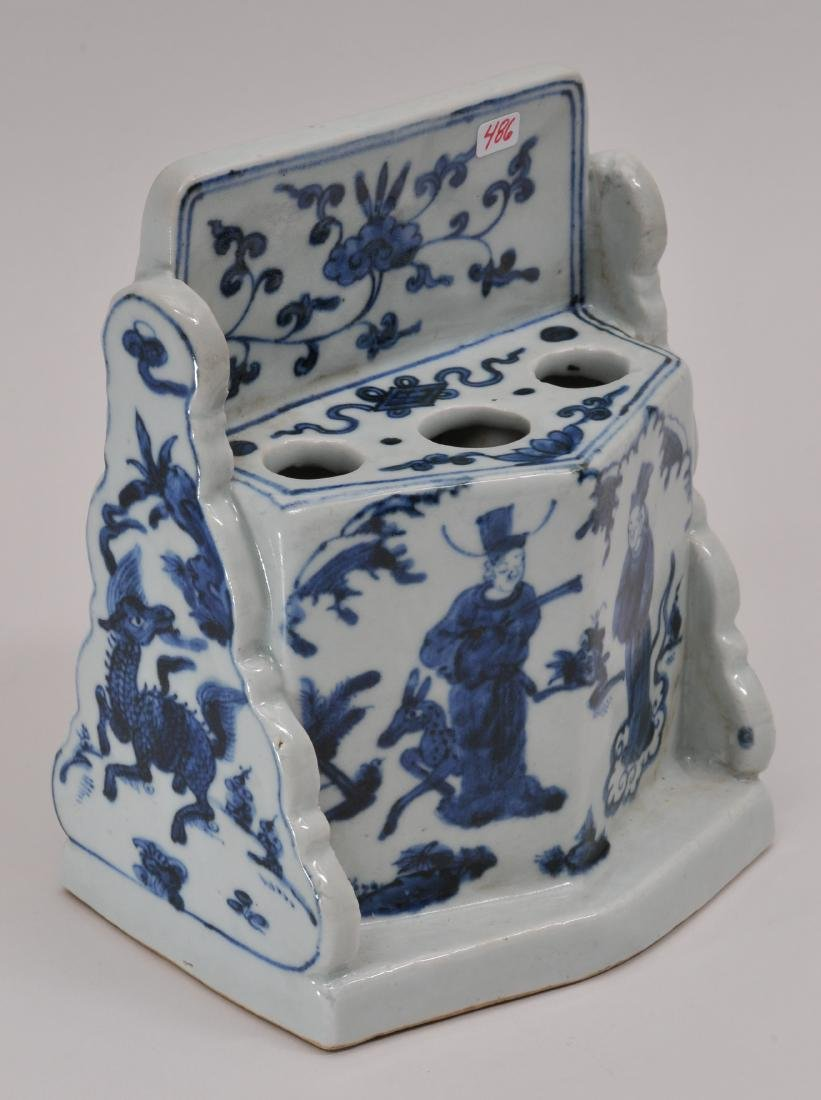 Porcelain brush stand. China. 20th century. Ming style