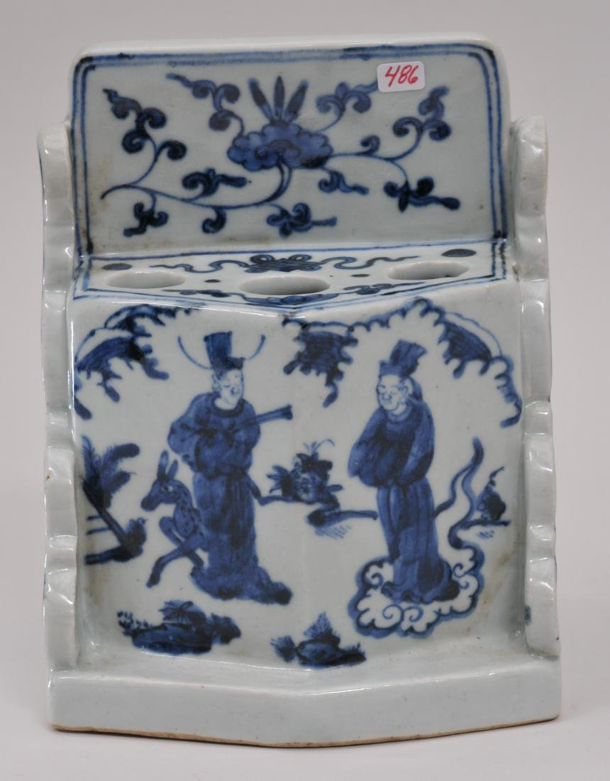 Porcelain brush stand. China. 20th century. Ming style - 2