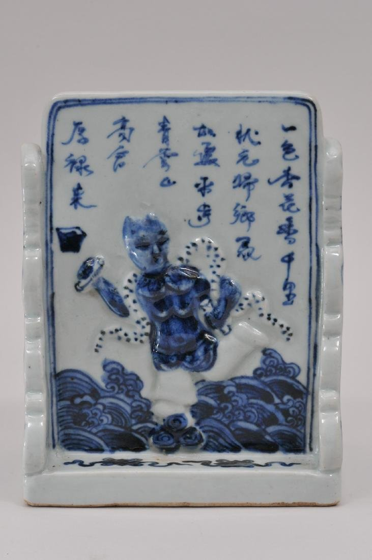 Porcelain brush stand. China. 20th century. Ming style - 5