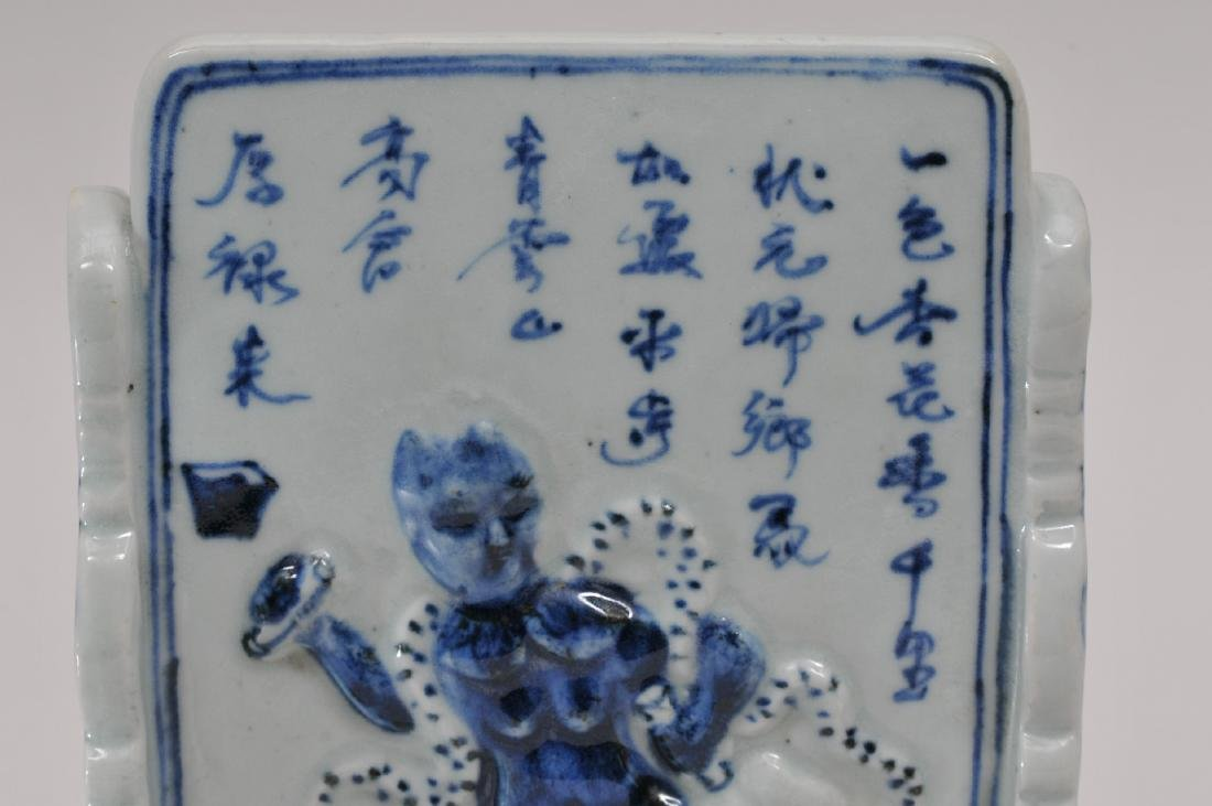 Porcelain brush stand. China. 20th century. Ming style - 6