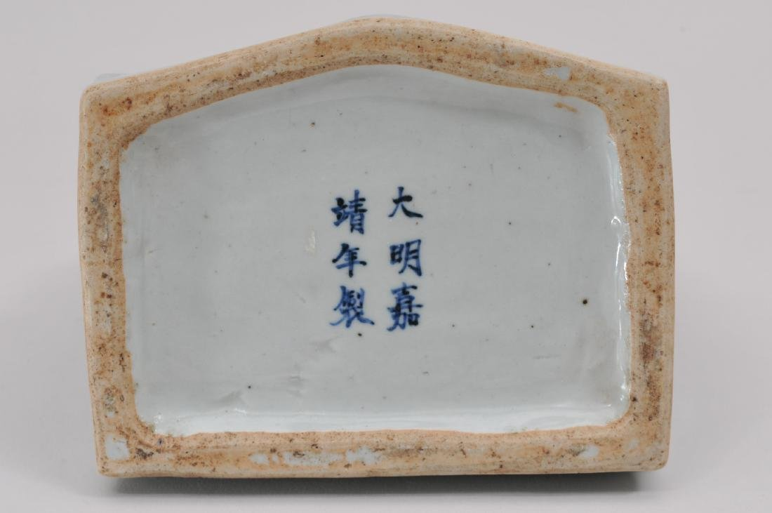 Porcelain brush stand. China. 20th century. Ming style - 8