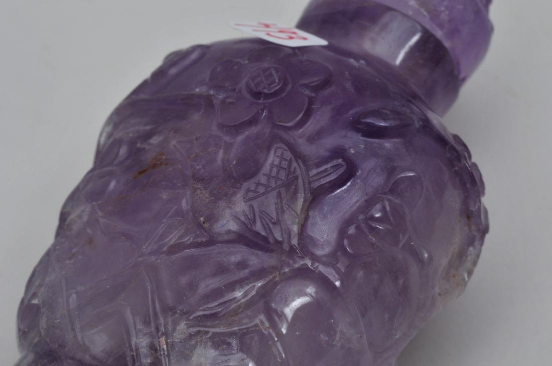 Snuff bottle. China. 19th  century. Amethyst. Surface - 4