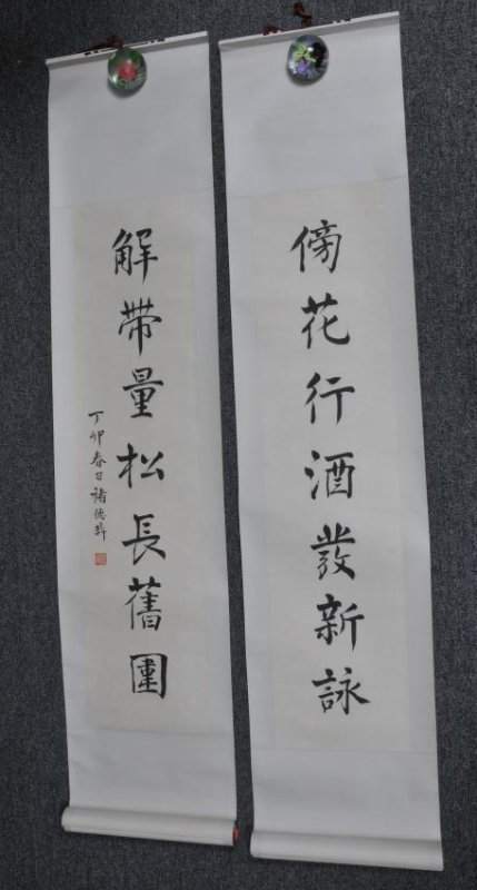 Pair of hanging scrolls. China. 20th century.