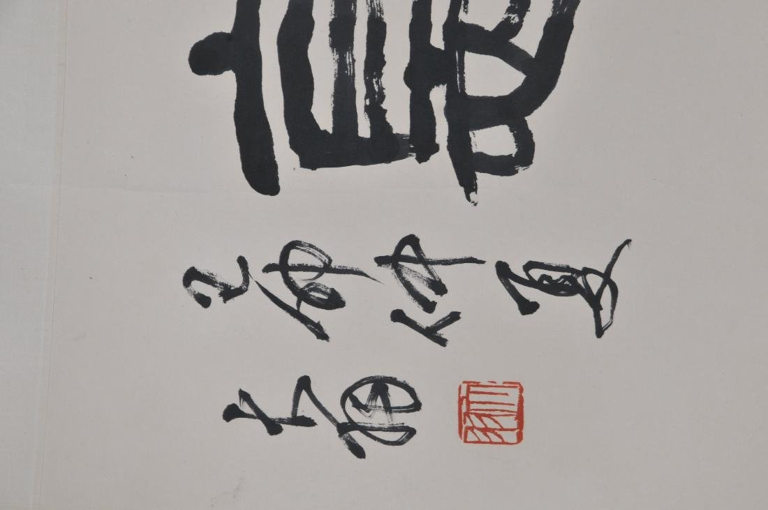 Handscroll. China. 20th century. Ink on paper. - 4
