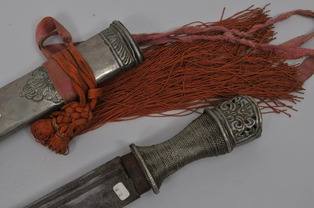 Sword. Tibet. 19th century to early 20th century. Base - 4
