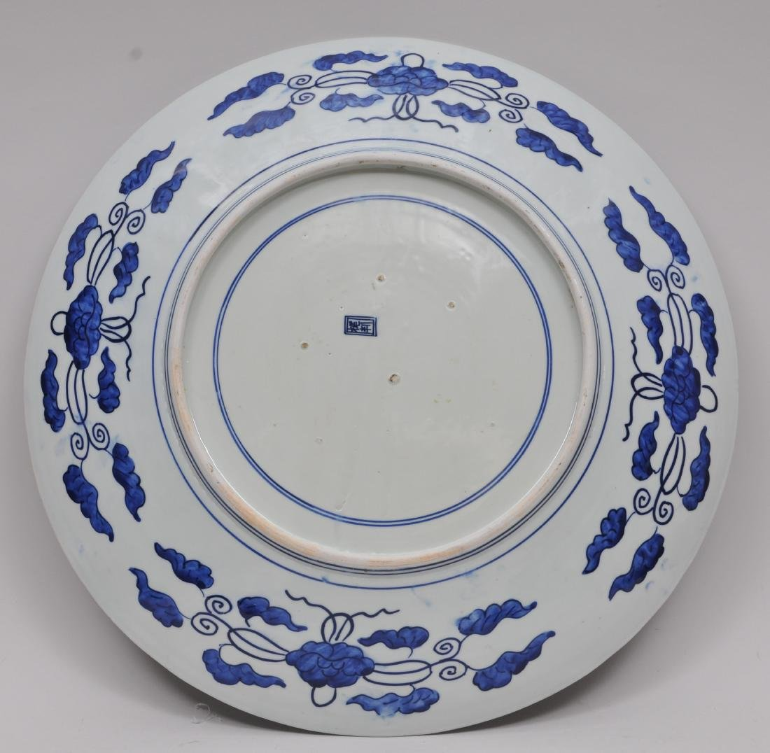 Porcelain charger. Japan. 19th century. Arita ware. - 6