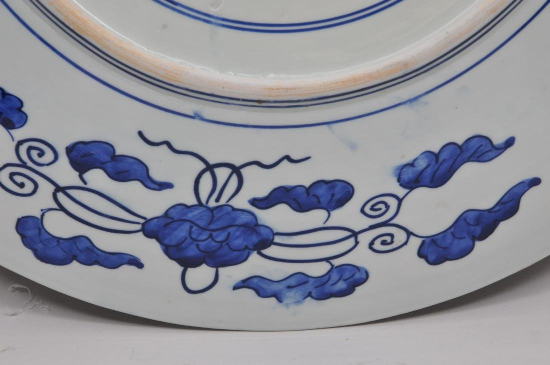 Porcelain charger. Japan. 19th century. Arita ware. - 7