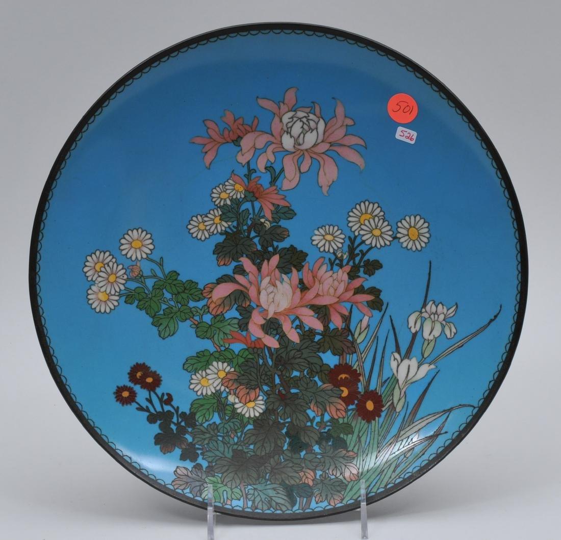 Cloisonné plate. Japan. Meiji period. (1868-1912).