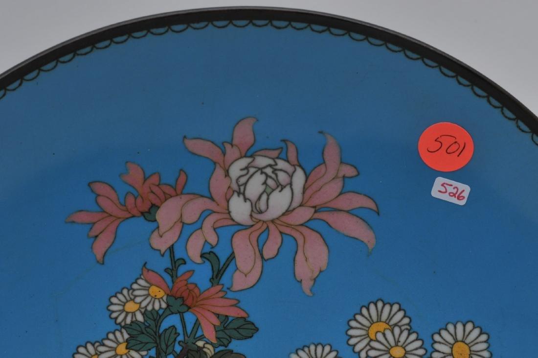 Cloisonné plate. Japan. Meiji period. (1868-1912). - 4
