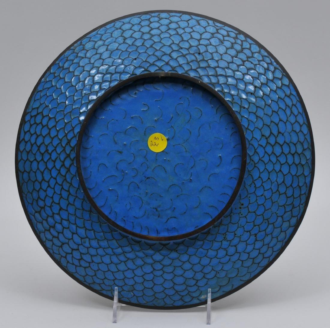 Cloisonné plate. Japan. Meiji period. (1868-1912). - 5