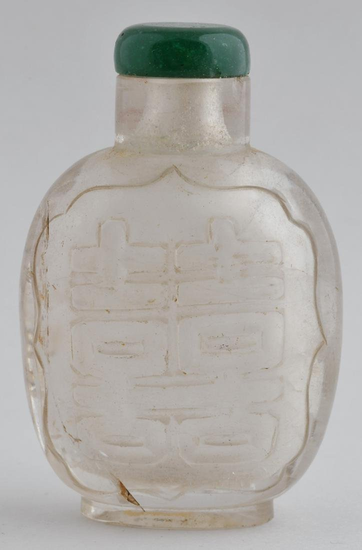 Rock Crystal Snuff bottle. China. 19th century. Surface