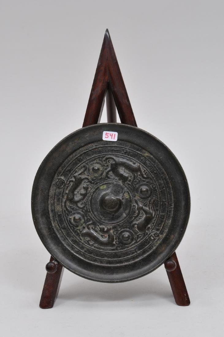 Bronze mirror. China. Han period 2nd B.C.- 2nd A.D.