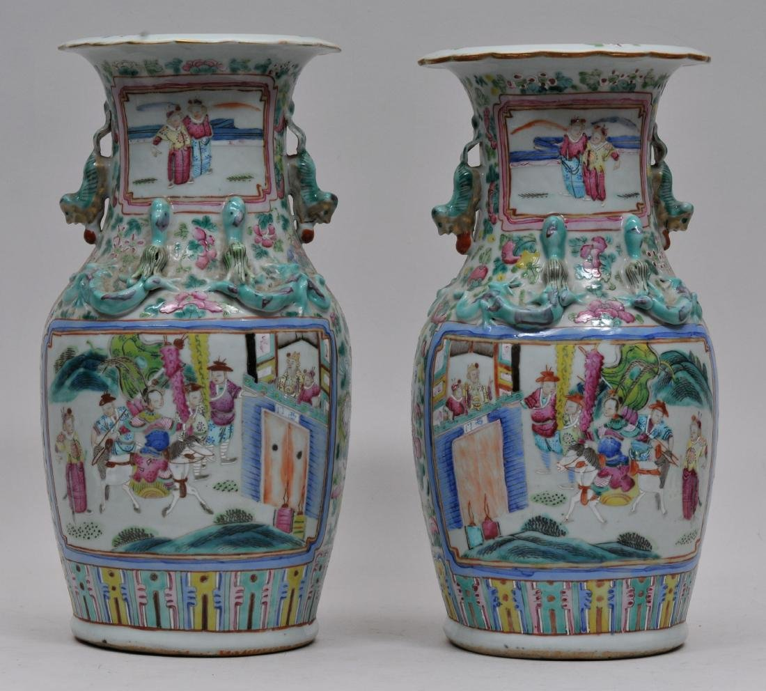 Pair of porcelain vases. China. 19th century. Foo Dog