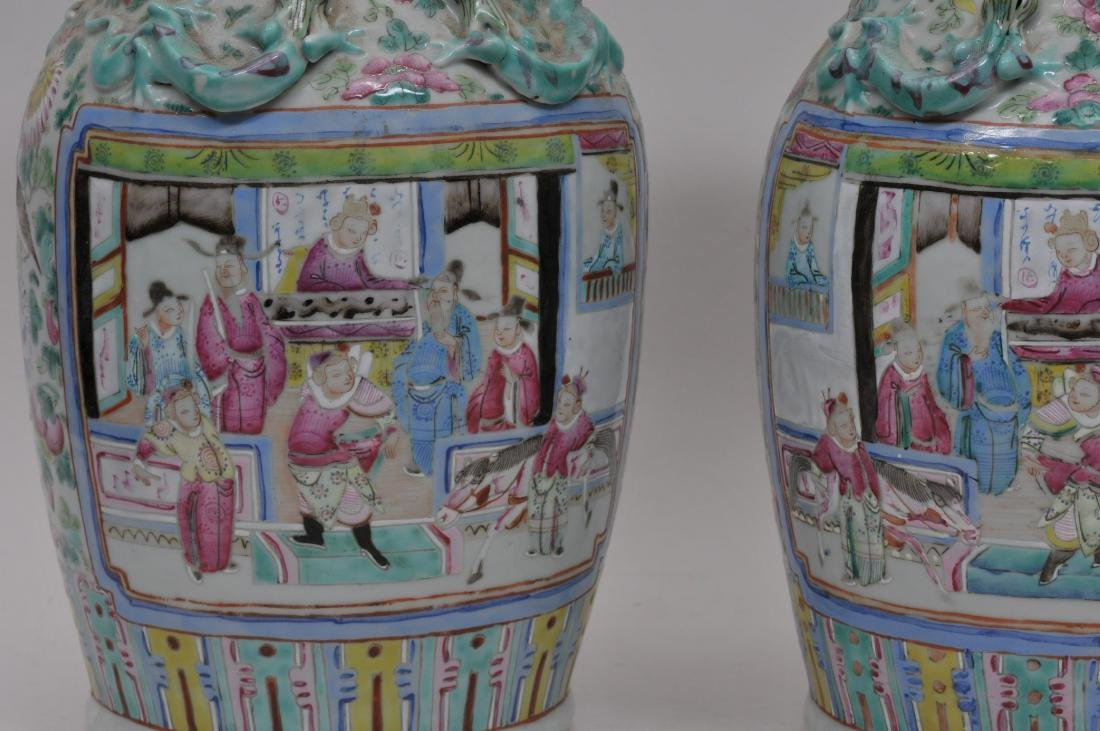 Pair of porcelain vases. China. 19th century. Foo Dog - 8