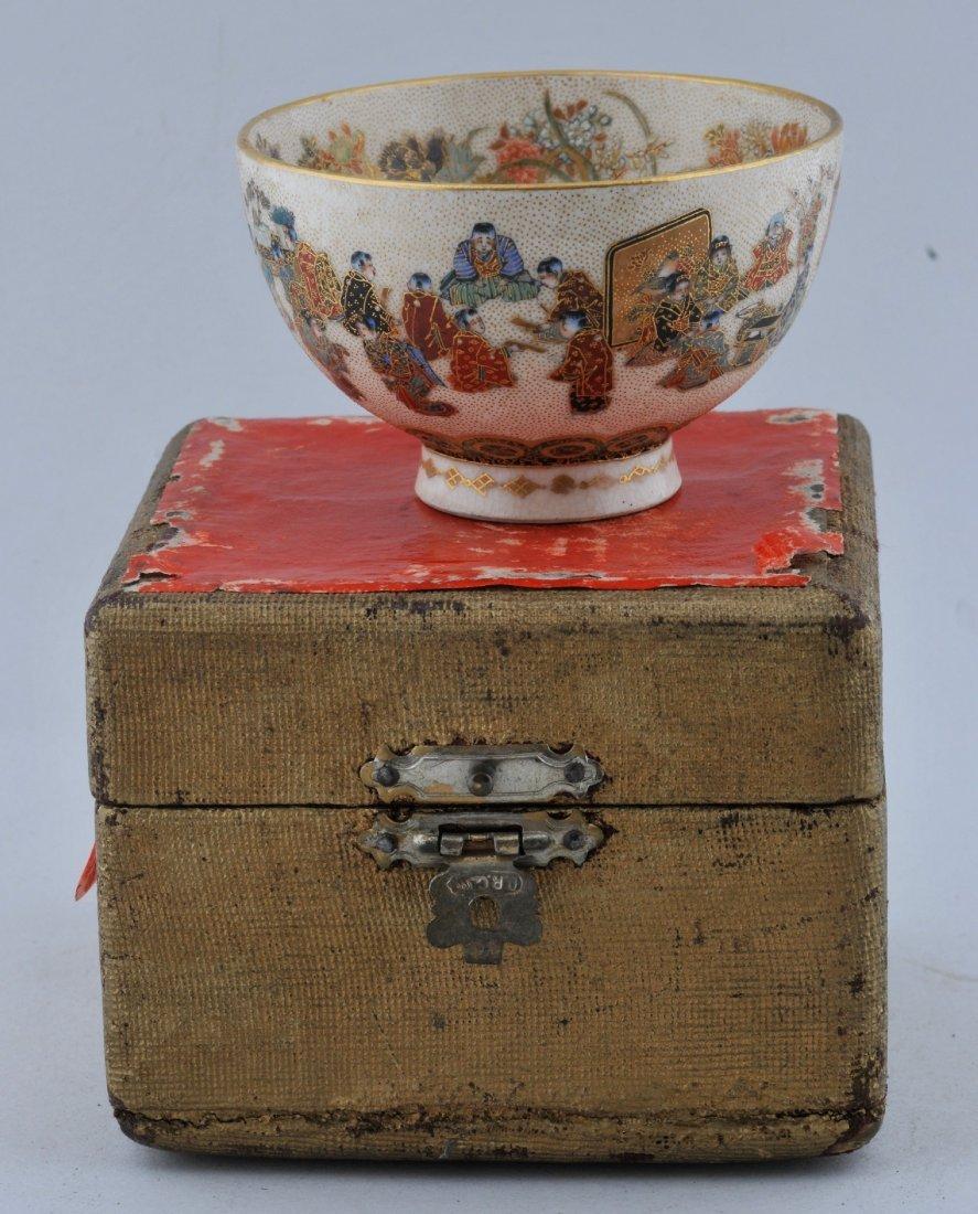 Stoneware cup. Japan. Meiji period. (1868-1912).