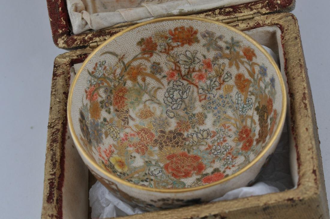 Stoneware cup. Japan. Meiji period. (1868-1912). - 2