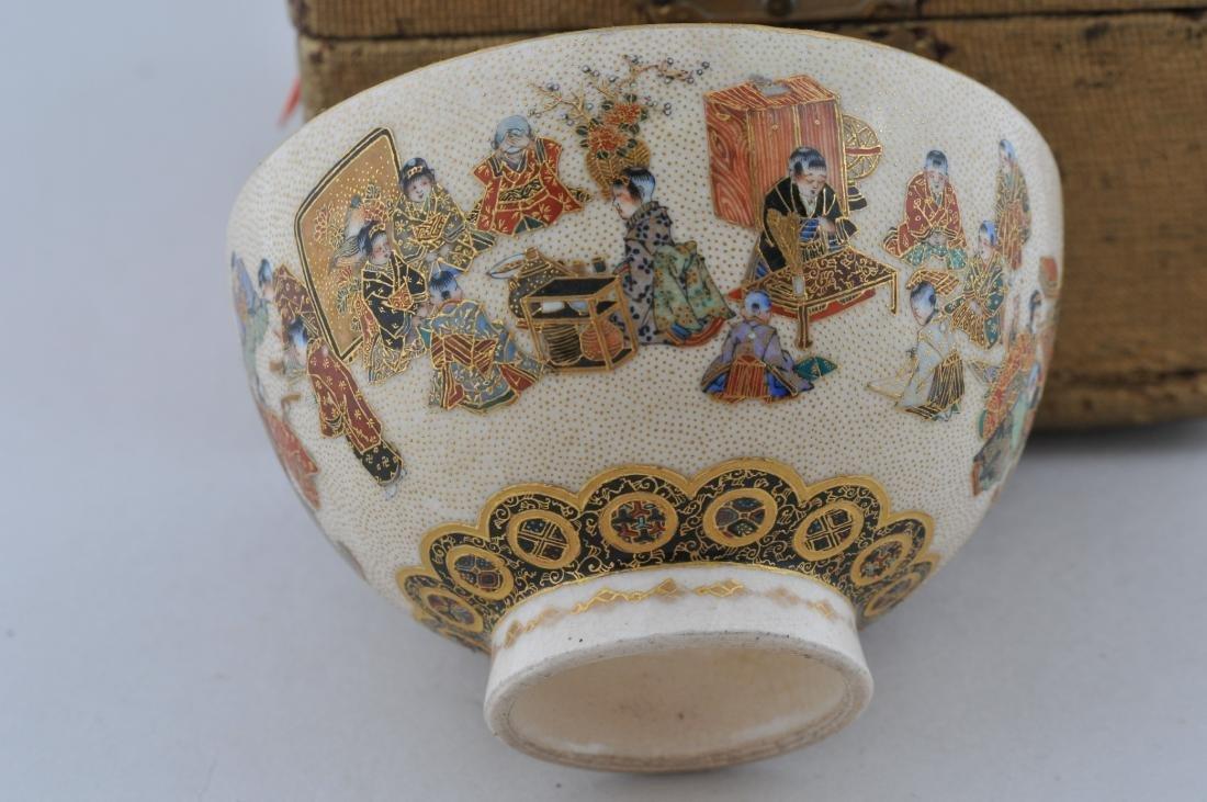 Stoneware cup. Japan. Meiji period. (1868-1912). - 4