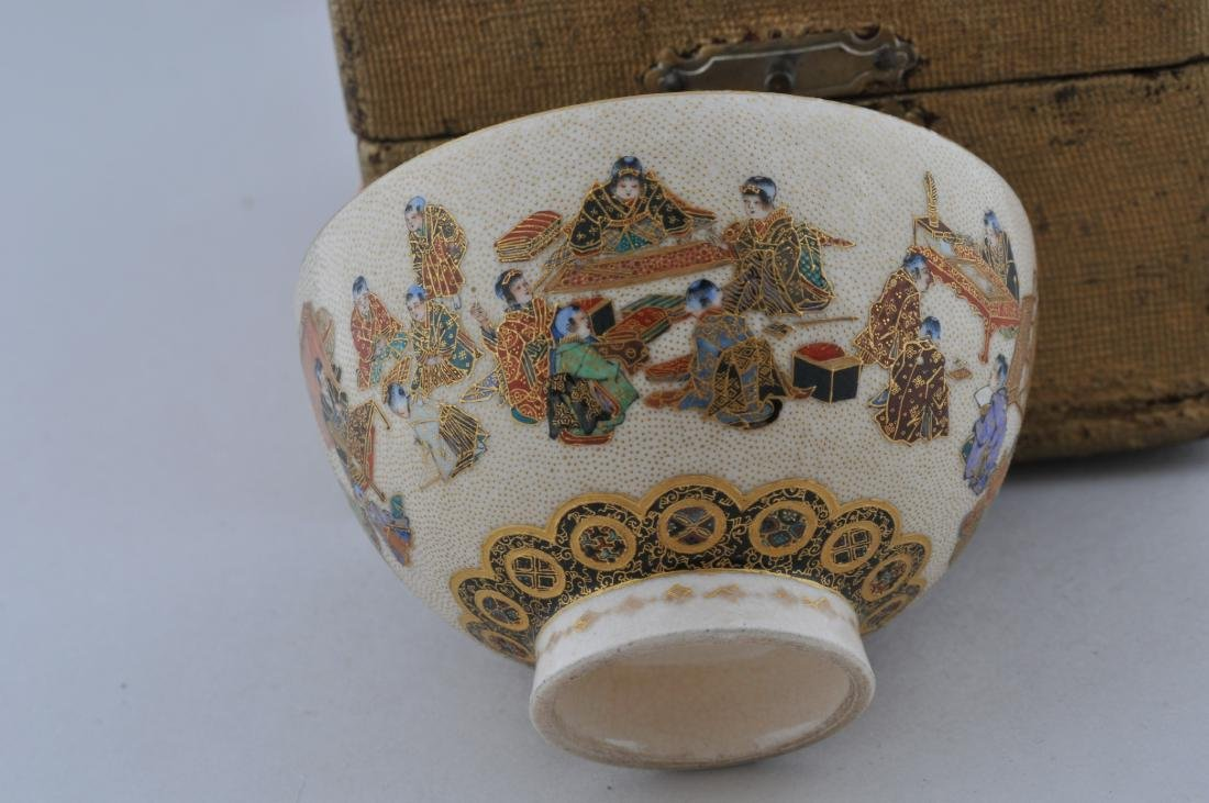 Stoneware cup. Japan. Meiji period. (1868-1912). - 5